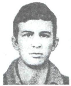 ДЖИОЕВ Тамерлан Александрович,