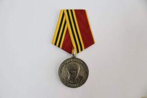 Медаль Парпату Алану Джиоеву