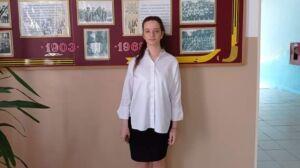 Джиоева Кристина