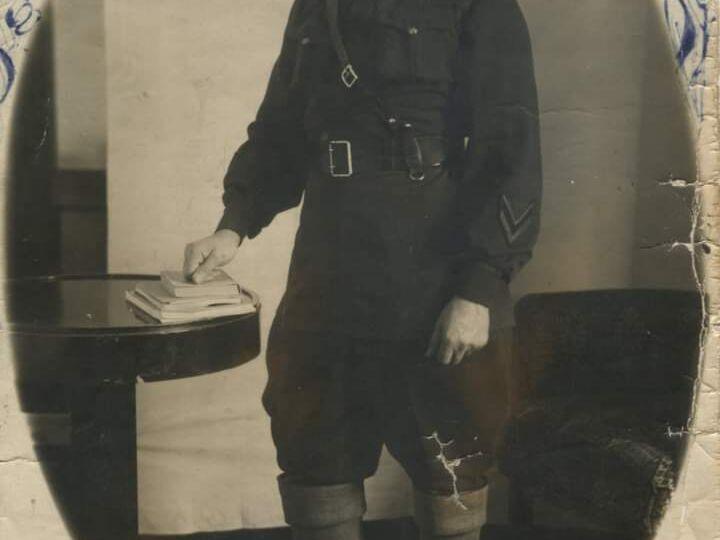 Джиоев Сергей Михайлович